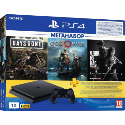 Sony PlayStation 4 Slim (PS4 Slim) 1TB + The Last of Us